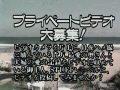 和歌山ニャン2倶楽部の傑作選 特選! 覗き・盗撮・消し忘れ集?