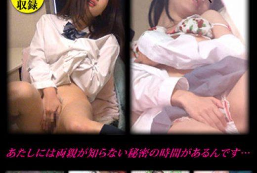 JKオナニー盗撮 Vol.1 〜覗き見された少女達の喘ぎ〜